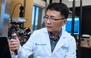 Ru-Rong Ji, PhD, is the recipient of the 2020 Excellence in Research Award